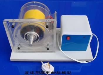 透明教学电动机及变压器模型