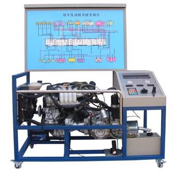 桑塔纳2000gsl发动机实验台
