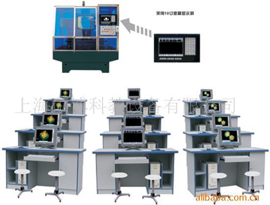 多媒体数控实验室是上海中义公司在2005型数控实验室的基础上而开发设计的一款集合多媒体教学内容和数控仿真软件教学内容为一体的综合实验室。同时它与《ZY、6140型全罩式数控车床》、《ZY、XH714型数控加工中心机床》构成完整的多媒体网络化加工中心数控编程实验室。多媒体数控实验室可以非常方便地完成电脑网络教学任务。  实验室功能特 1、计算机配置:C4-2.