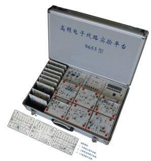 高频电子线路实验箱,数字电路技术实验箱,数字电路箱