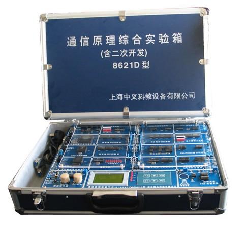 数字,模拟电路实验箱,数字电路技术实验箱